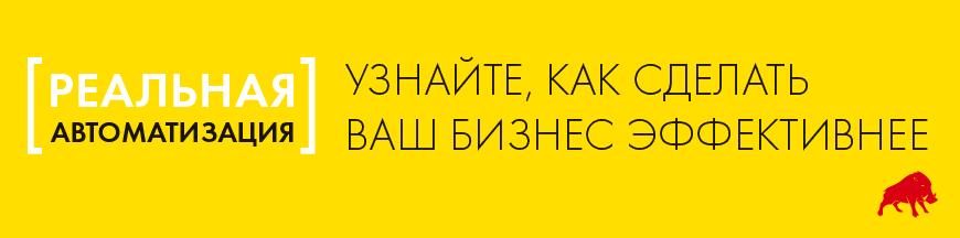 Баннер_Страница навигатор_870х215-05_светлый