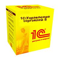 1C Управление торговлей 8